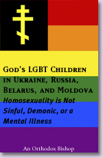 God's LGBT Children in Ukraine, Russia, Belarus, and Moldova - Homosexuality is Not Sinful, Demonic, or a Mental Illness
